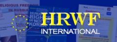 HRWF-logo