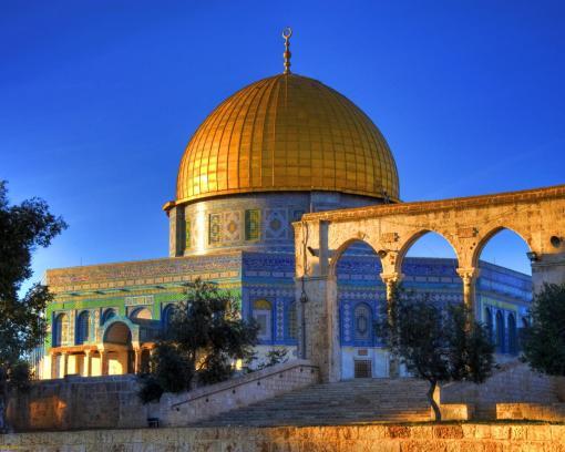 Mosque Aqsa in Urdu al Aqsa Mosque Jerusalem
