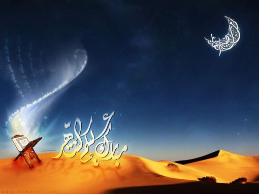 108405xcitefun-ramadan3