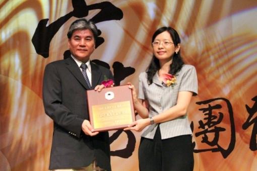 Taiwan-Scientology-award-2013