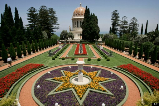 Baha'i temple in Haifa, Israel