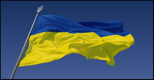 1-Flag_of_Ukraine