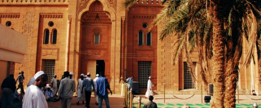 Great Mosque, Khartoum, Sudan. Photo by Danita Delimont via Getty Images