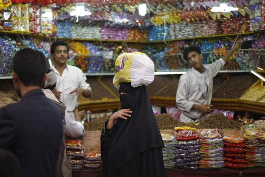 Good Yemen eid al-fitr feast - slide_359631_4013365_compressed  Image_614077 .jpg?w\u003d510\u0026h\u003d339