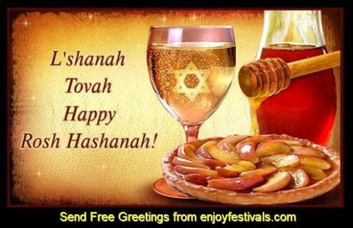 rosh-hashanah-2012-greetings-text-messages-wishes12