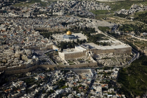 """Al-Masjid al-Aqsa, meaning """"The Furthest Mosque"""" is one of the three most important sites in Sunni Islam. At its centre is the Dome of the Rock. The entire area takes up one sixth of the walled city of Jerusalem."""